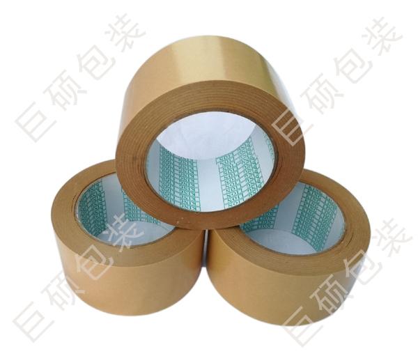 上海牛皮纸封箱胶带