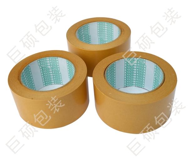 上海牛皮纸胶带