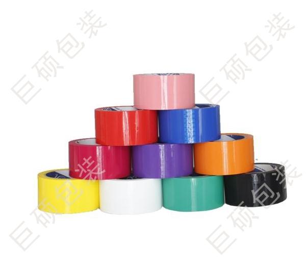 上海彩色封箱胶带